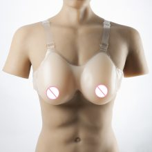 1 Pair Fake Silicone Breast Form B CUP Realistic Self-adhesive Bra