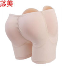 Silicone Padded Panties Bum Butt Hip up Enhancer